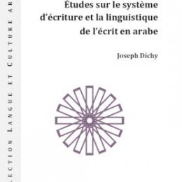 Études sur le système d'écriture et la linguistique de l'écrit en arabe
