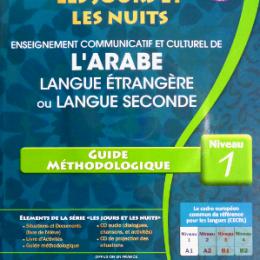 Les Jours et Les Nuits – Guide méthodologique Niveau 1