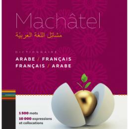 Machâtel Arabe-Français